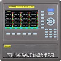 TP700-24触屏无纸记录仪 TP700-24
