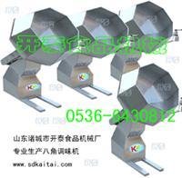 专业生产八角调味机
