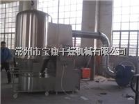 Changzhou Baogan CHG Series Air Stream Penertrating Drier CHG