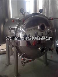 Changzhou Baogan YZG/FZG Series Vacuum Drier YZG/FZG