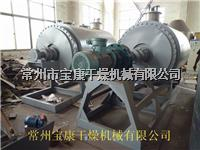 Changzhou Baogan Atomizing Drier for Extracturm of  Medicine ZPG