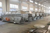常州宝康优质供应振动流化床干燥机 ZLG-0.6X6.5