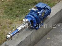 加药螺杆泵(PAC)