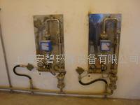 甲醇稀釋裝置