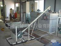 三氯化鐵投加裝置