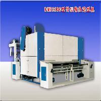 DME3200热定型机