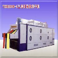 YXLG2800A拉幅松式烘干机