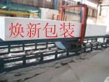 苯板 泡沫板 EPS保丽龙板 HX-0089
