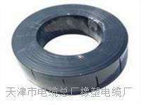 阜宁MHYVRP矿用控制电缆光缆结构