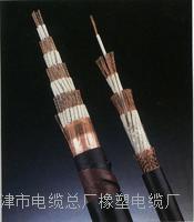仙桃矿用通信电缆MHYVRP报价