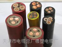 江阴MHYVRP矿用控制电缆包层光纤