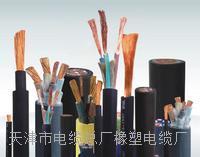 MYQ电缆3*2.5电缆报价生产厂家报价,MYQ电缆3*2.5电缆报价生产厂家