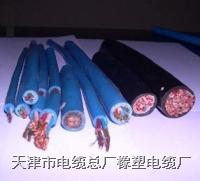 245IEC81(YH)高强度橡套电焊机电缆 YH电缆