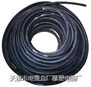 YH   天然胶护套电焊机电缆