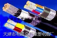 铜芯YJV YJV22电缆-1kv