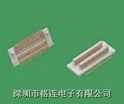板對板連接器 pitch:0.5,0.8,1.0,1.27,2.0,2.54,3.96mm