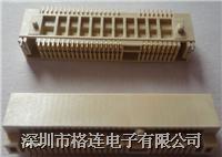 筆記本連接器