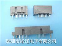 SATA180连接器 Pitch:0.8,1.0,1.27,2.0,2.54mm