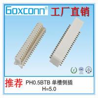 0.8mm侧插板对板