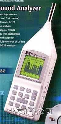 TES-1358音频分析仪  TES-1358