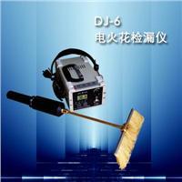DJ-6(B)电火花检漏仪(通用型) DJ-6-B