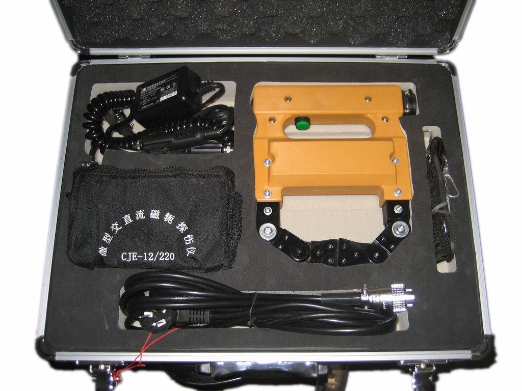 CJE-12/220交直流两用磁轭探伤仪