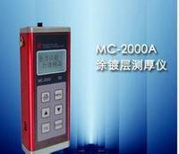 MC-2000A涂层测厚仪 MC-2000A