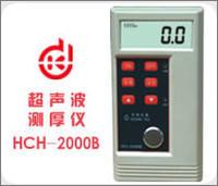 HCH-2000B超声波测厚仪 HCH-2000B