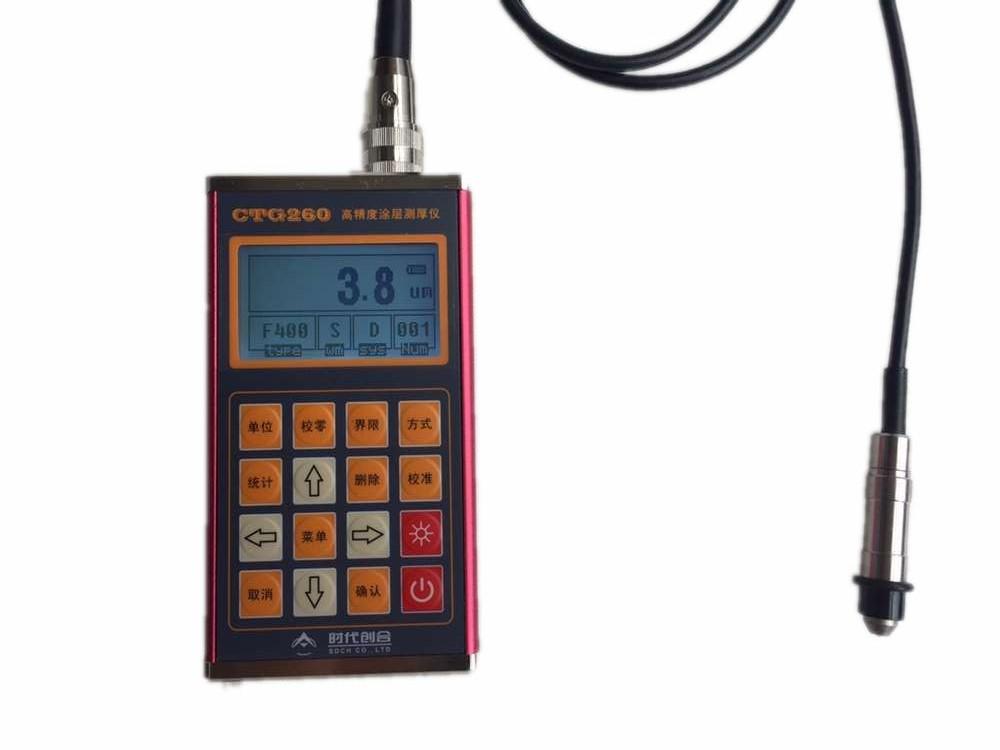 CTG260高精度涂层测厚仪