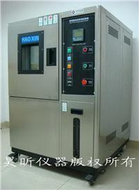 循环式湿热试验箱_可程式湿热试验箱 JTH系列