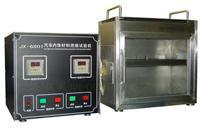 汽车内饰材料燃烧特性测试箱 JX-6801