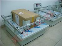 模拟汽车运输试验机_模拟运输震动测试机_运输测试台_运输测试机 JYQ系列