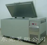 超低温处理冰柜 LCZ系列