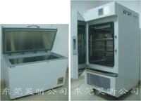 工业冷存柜 HX系列