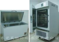 卧式立式低温冰箱冰柜冷柜