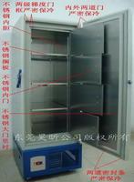 负40度低温实验箱 HX系列