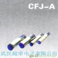 CFJ-A系列螺纹霍尔传感器