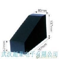 GGS-4切紙機安全光柵