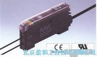 光纖傳感器 FX-311系列