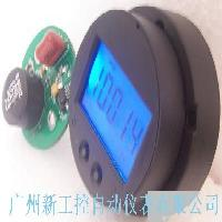HART智能变送器圆板(210元)