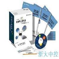浙大中控ESP-iSYS4.0實時數據庫