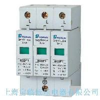 BCDP1BCDP1电涌保护器
