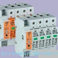 V25-B+C/AS,V20-C/AS声光报警装置