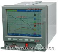 過程控制記錄儀