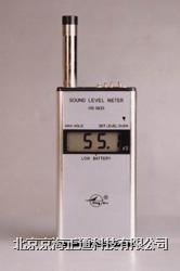 国产噪音计 HS5633
