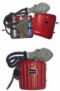 挎式负压氧气呼吸器 HYF2K