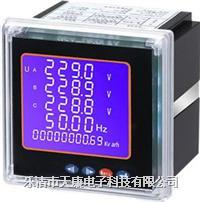 SD42-EHY3多功能电力监测仪表 SD42-EHY3