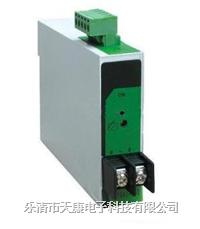 JD194-BS4I电量变送器 JD194-BS4I电量变送器