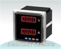 EDM型单相电流、电压表