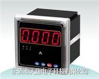PJ1056/1AS-B四位电流表 PJ1056/1AS-B